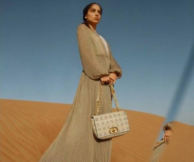 Menargetkan Pasar Penyuka Mode Muslim, Dior Rilis Koleksi Khusus Area Timur Tengah