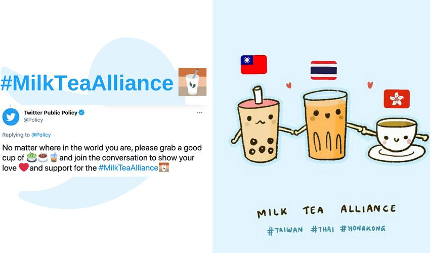 Twitter  Meluncurkan Emoji untuk Aliansi Teh Susu