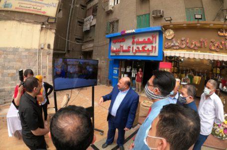 Kedai Kopi Asal Indonesia Bertambah di Mesir