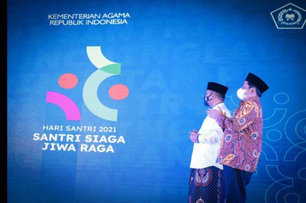 Menteri Agama Yaqut Cholil Qoumas telah merilis tema dan logo Hari Santri 2021, pada Selasa, 21 September 2021, di Auditorium HM Rasjidi, Kantor Kementerian Agama Jakarta